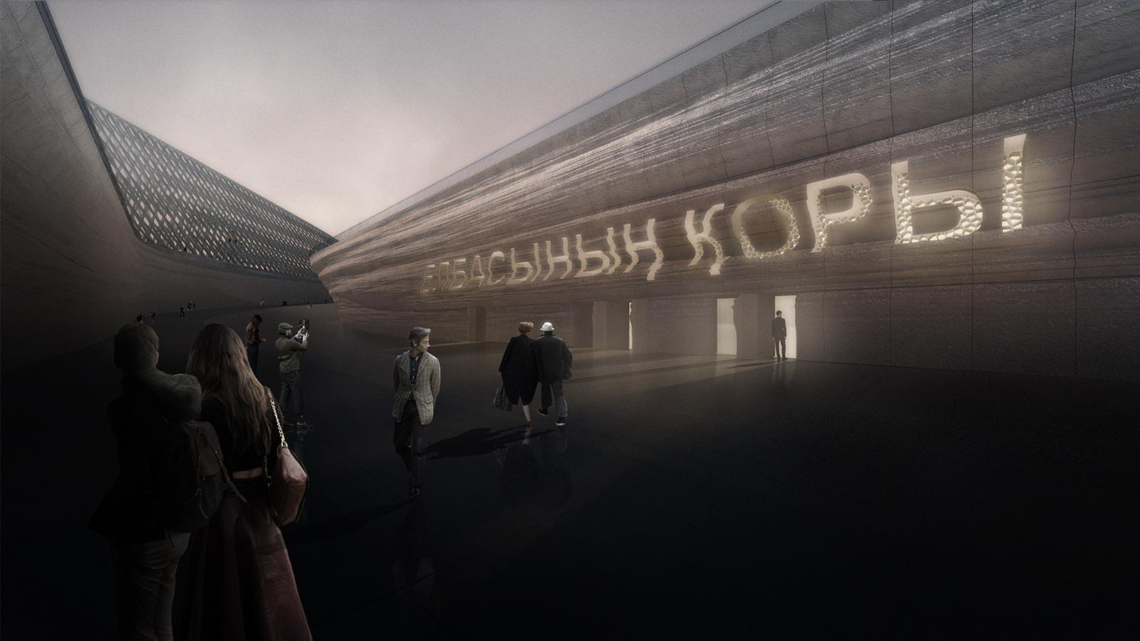 MJZ_Kazakhstan-Memorial-105